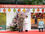 越南文化节亮相日本横滨市