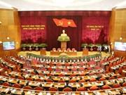 越共十二届四中全会决议:认真搞好整党建党工作