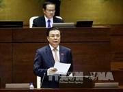 越南第十四届国会第二次会议发表第九号公报
