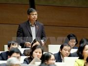 越南第十四届国会第二次会议发表第十号公报
