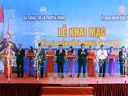 """""""黄沙和长沙两个群岛归属越南:历史证据和法律依据""""资料图片展在河南省举行(组图)"""