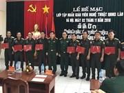 老挝人民军队艺术讲师培训班圆满结束