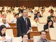 越南第十四届国会第二次会议发表第十二号公报