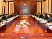 越中国防部第六次防务战略对话在中国举行