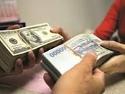 越南国家银行越盾兑美元中心汇率上涨3越盾
