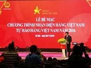 越南货物识别周—为越南货骄傲活动在河内落下帷幕