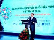 2016年越南可持续发展企业论坛在河内举行