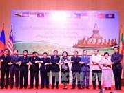 东盟文化和信息委员会第51次会议在老挝开幕