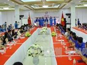 第三届越中青年大联欢:越中青年参与文化传承及旅游发展论坛在富寿省举行