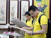 第三届越中青年大联欢:中国青年参观手艺村  礼节性拜会北宁省领导(组图)