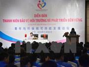 第三届越中青年大联欢:青年与环保和可持续发展论坛在广宁省举行