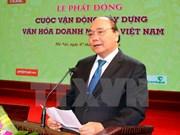"""越南政府总理阮春福启动""""企业文化建设""""运动"""