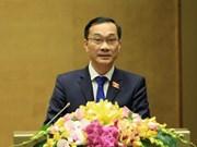 越南国会提出的2017年增长目标受到社会舆论支持