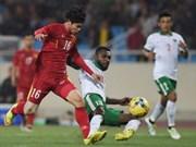 国际足球友谊赛:越南队主场3-2反超击败印尼队