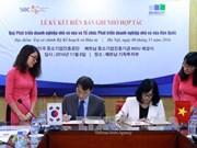 越韩双方推动两国中小型企业发展