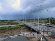 越南九龙江三角洲地区与日本广岛市加强环境技术合作
