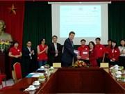 联合国儿童基金会向越南提供12.5万美元的援助资金