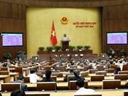 越南第十四届国会第二次会议发表第十四号公报