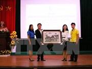 第三届越中青年大联欢:丰富多彩的活动亮相越南各地