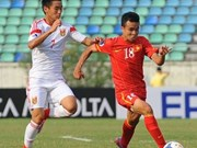 越南U22男足队参加2016年国际四强足球友谊赛