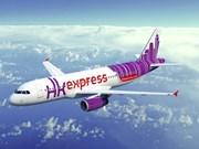 越南金兰直飞中国香港的航线正式开通
