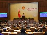 越南第十四届国会第二次会议:国会通过中期公共投资计划(2016-2020年)的决议