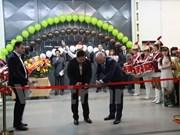 在俄的越南轻工业园区正式落成