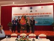 第11届越法呼吸病及胸部手术学术会议在顺化市举行
