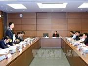 越南第十四届国会第二次会议:为企业和人民营造更加宽松便捷的营商环境
