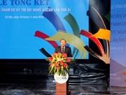 第11届东盟技能大赛越南代表团总结大会在河内举行