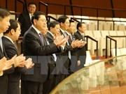 第十四届国会第二次会议:中国党和国家高级代表团旁听大会