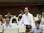 越南第十四届国会第二次会议发表第十七号公报
