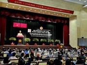2016年海外越南人会议圆满落幕