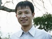 """越南建筑师黄促浩赢得""""亚洲新锐建筑奖"""""""