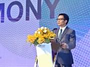 武德儋副总理出席越南创新创业节开幕仪式