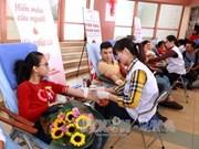 """2016年""""仁爱之心""""人道主义献血活动在河内拉开序幕"""