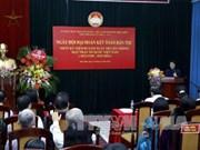 国家副主席邓氏玉盛出席在河内举行的全民族大团结日活动