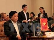 东盟国防部长非正式会议拉开序幕