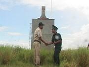 进一步加强越柬边境居民的友好关系