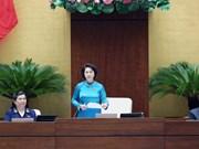 第十四届国会第二次会议:国会代表所提出的问题具有针对性