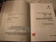 捷克-越南大辞典第四册发行
