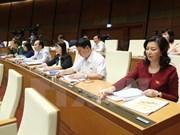 越南第十四届国会第二次会议通过《资产拍卖法》