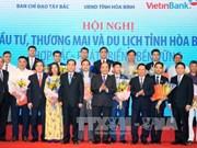 越南政府总理阮春福出席和平省投资促进会