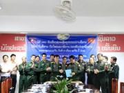 越南向老挝军队提供军需品