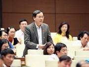 越南国会质询活动产生积极效应