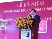 全国各地纷纷举行庆祝越南教师节活动