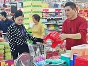 2016年河内市越南商品展销会在河内开展