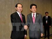 国家主席陈大光与日本首相安倍晋三举行会谈
