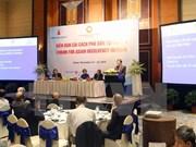 第10次亚洲破产改革论坛在河内举行