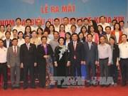 第十四届国会年轻代表小组正式亮相